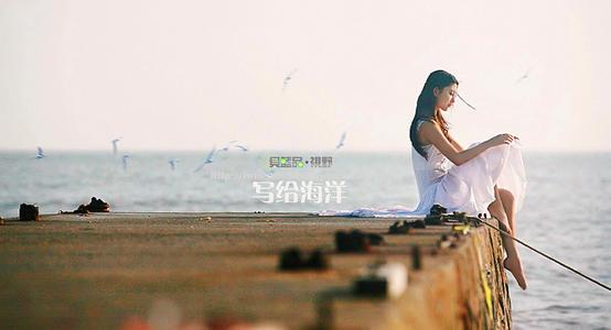 卡洛儿《写给海洋》天籁般的哼唱欣赏