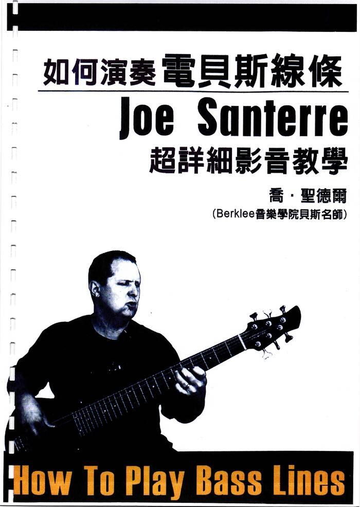 【下载】《如何弹奏电贝司线条》高清中文PDF+视频