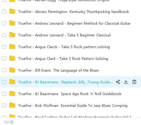 【下载】《Truefire吉他教程121套》全套高清视频+课件